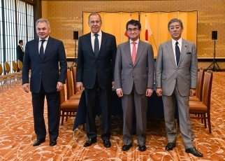 "Japan-Russia Foreign and Defense Ministerial Consultation (""2+2"" Ministerial Meeting) 1"