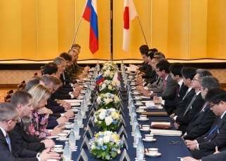 "Japan-Russia Foreign and Defense Ministerial Consultation (""2+2"" Ministerial Meeting) 2"