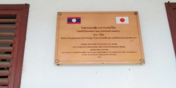 (photo3) A plate attached on the school wall, describing that the school was built by Japan's ODA in 2012.