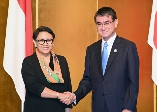 Japan-Indonesia Foreign Ministers' Meeting1