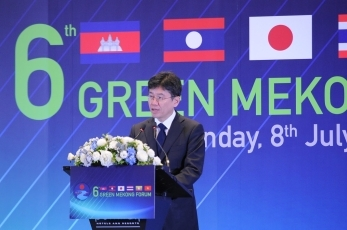(Photo 2) Outline of the 5th Green Mekong Forum
