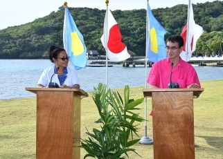 Japan-Palau Foreign Ministers' Meeting 2