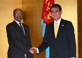 (photo1) Japan-Eritrea Foreign Ministers' Meeting