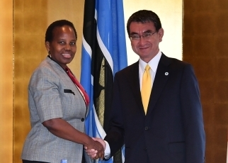 Japan-Botswana Foreign Ministers' Meeting1
