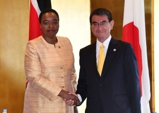 Japan-Kenya Foreign Ministers' Meeting1