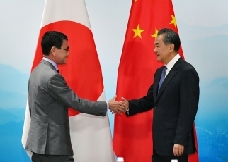 Japan-China Foreign Ministers' Meeting1