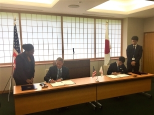 Entry into force of the Protocol Amending Tax Convention between the Government of Japan and the Government of the United States of America1