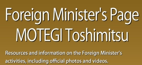 Foreign Minister's Page  Motegi Toshimitsu: Resources and information on the Foreign Minister's activities, including official photos and videos.