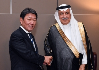 Japan-Saudi Arabia Foreign Ministers' Meeting 1