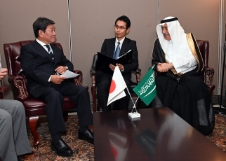 Japan-Saudi Arabia Foreign Ministers' Meeting 2