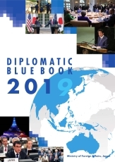 (Photo) Diplomatic Bluebook 2019 Cover