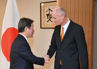 Japan-Netherlands Foreign Ministers' Meeting 1