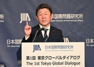Foreign Policy Speech by Foreign Minister MOTEGI Toshimitsu on the occasion of The 1st Tokyo Global Dialogue1