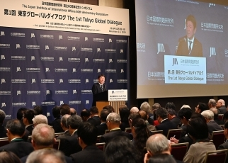 Foreign Policy Speech by Foreign Minister MOTEGI Toshimitsu on the occasion of The 1st Tokyo Global Dialogue2
