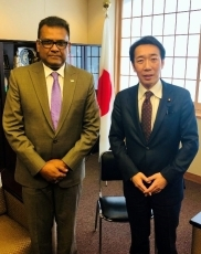 Parliamentary Vice Minister for Foreign Affairs Nakayama Receives a Courtesy Call from Fiji Permanent Secretary