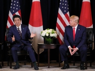 (Photo2) Photograph of the Japan-U.S. Summit Meeting (expanded meeting)