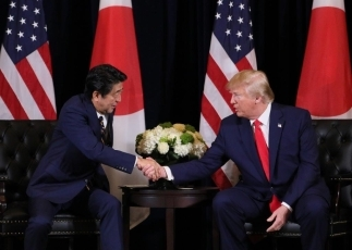 (Photo3) Photograph of the Japan-U.S. Summit Meeting (expanded meeting)