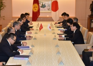 Japan-Kyrgyz Foreign Ministers' Meeting 2