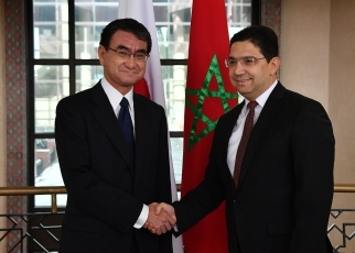 (Photo2) Japan-Morocco Foreign Minister's Meeting