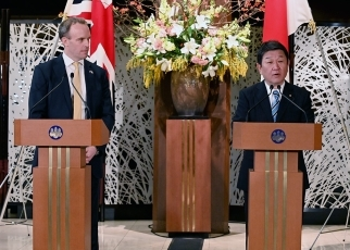 The Eighth Japan-UK Foreign Ministers' Strategic Dialogue 3