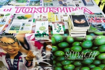 (Photo 2) PR booth of Tokushima Prefecture