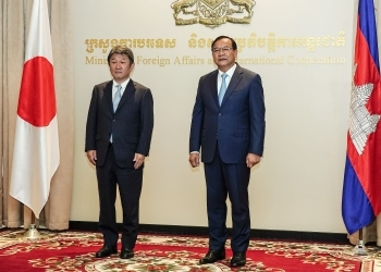 Japan-Cambodia Foreign Ministers' Meeting 1