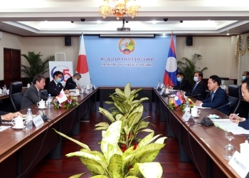 Japan-Laos Foreign Ministers' Meeting