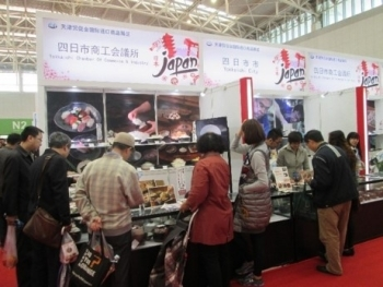 (photo8)Exhibition sales of local industries and city promotion in Yokkaichi Fair held in Tianjin City
