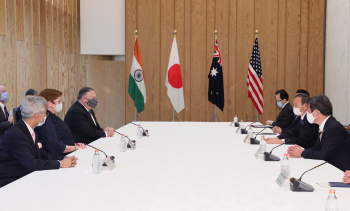 Courtesy Call on Prime Minister Suga by Australian Foreign Minister, Indian External Affairs Minister and US Secretary of State 2