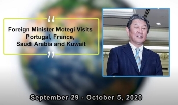 (Photo) Foreign Minister Motegi Visited Portugal, France, Saudi Arabia and Kuwait (YouTube Video)