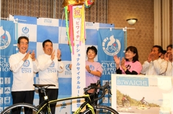 (photo 2) Designation ceremony as the National Cycle Route