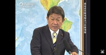 (photo) Press Conference by Foreign Minister MOTEGI Toshimitsu