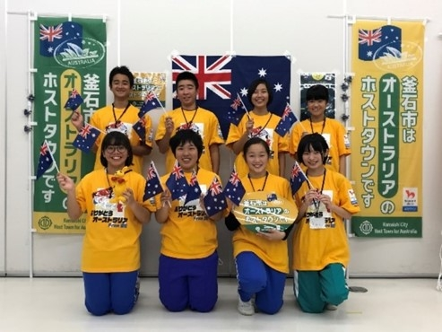 (photo 1) Scenes of online exchanges through the Australian Olympic Connect Tomodachi 2020 Pilot Programm (November 2020)