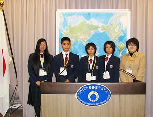 外務省: 平成23年度(2011年度)...