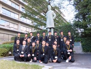 太田市立太田高等学校制服画像