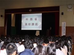 外務省: 平成24年度(2012年度)...