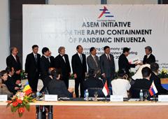 外務省: アジア欧州会合(ASEM)...
