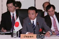 日本・太平洋諸島フォーラム首脳会議