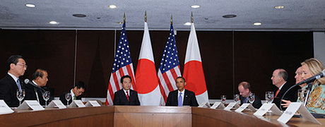 japan and usa relationship