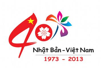 (ロゴマーク)日本ベトナム友好年