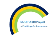 (ロゴ)KAKEHASHI Project