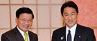 岸田外務大臣とトンルン・シースリット・ラオス副首相兼外務大臣の会談