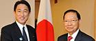 岸田外務大臣とキアット・チョン・カンボジア副首相兼経済財政大臣との会談