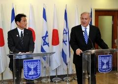 岸田外務大臣の中東訪問 | 外務...