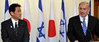 ネタニヤフ・イスラエル首相兼外相との会談