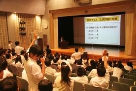 ... 横浜市立南高等学校 | 外務省