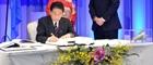 「水銀に関する水俣条約」への署名