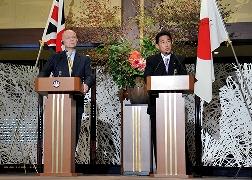 第2回日英外相戦略対話(概要)|外務省