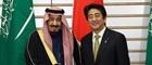 サルマン・サウジアラビア王国皇太子殿下の来日