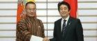 トブゲー・ブータン王国首相の来日